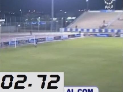 Nawaf Al Abed, meno di tre secondi per il gol più veloce della storia